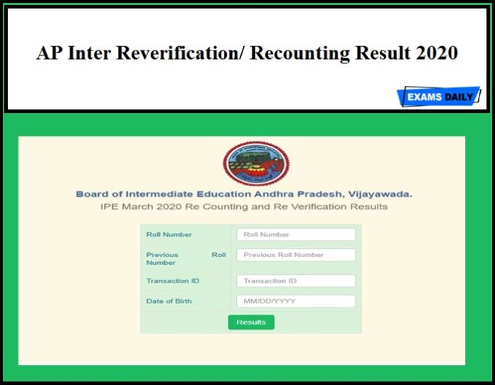 AP Inter Reverification Recounting Result 2020