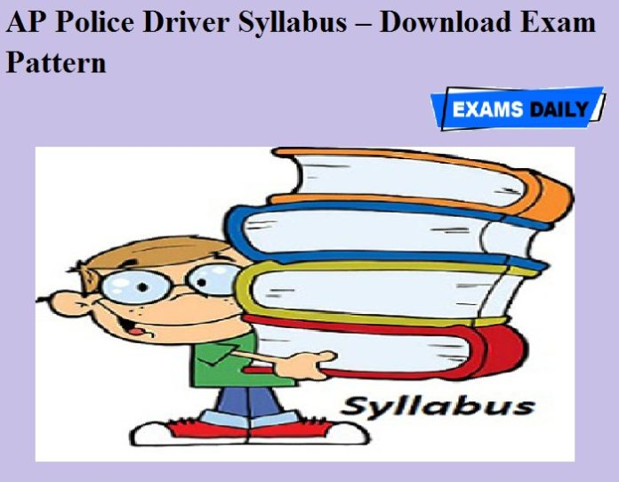 AP Police Driver Syllabus OUT – Download Exam Pattern