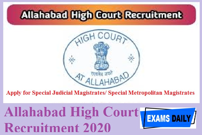 Allahabad High Court Recruitment 2020