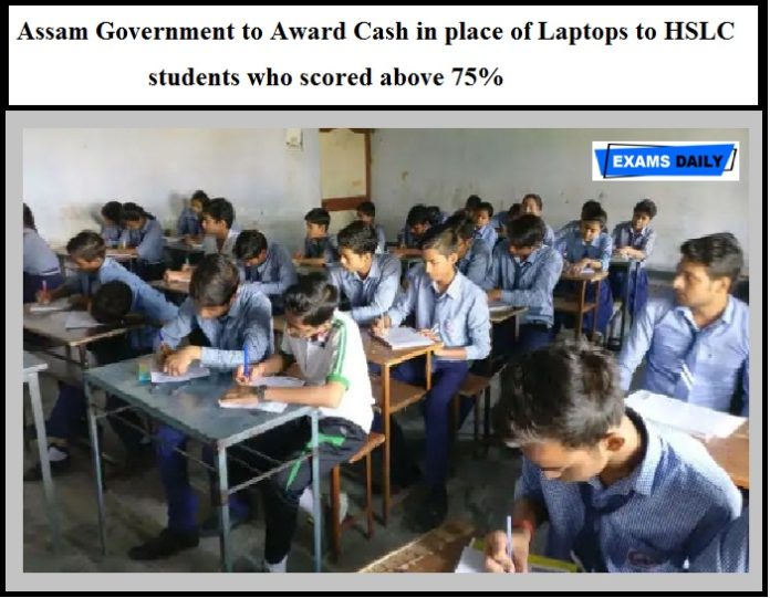 Assam Government to Award Cash in place of Laptops to HSLC students who scored above 75%