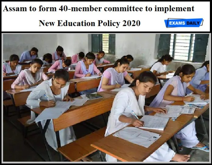 Assam to form 40-member committee to implement New Education Policy 2020