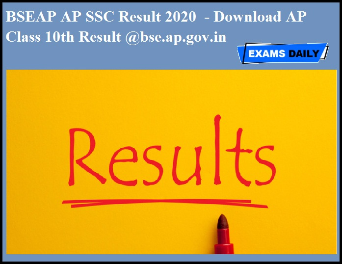 BSEAP AP SSC Result 2020 (Out) - Download AP Class 10th Result @bse.ap.gov.in
