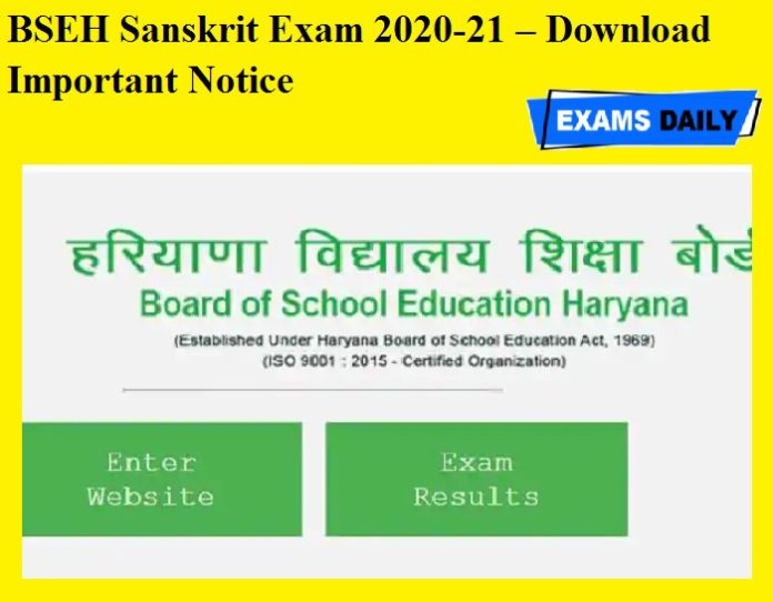 BSEH Sanskrit Exam 2020-21 – Download Important Notice