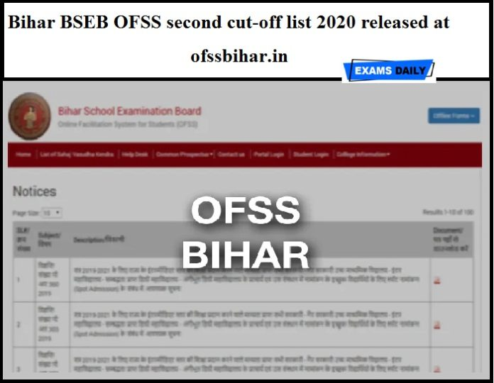 Bihar BSEB OFSS second cut-off list 2020 released at ofssbihar.in - Direct Link Here