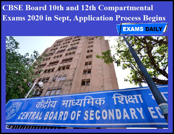 CBSE Board 10th and 12th Compartmental Exams 2020 in Sept, Application Process Begins