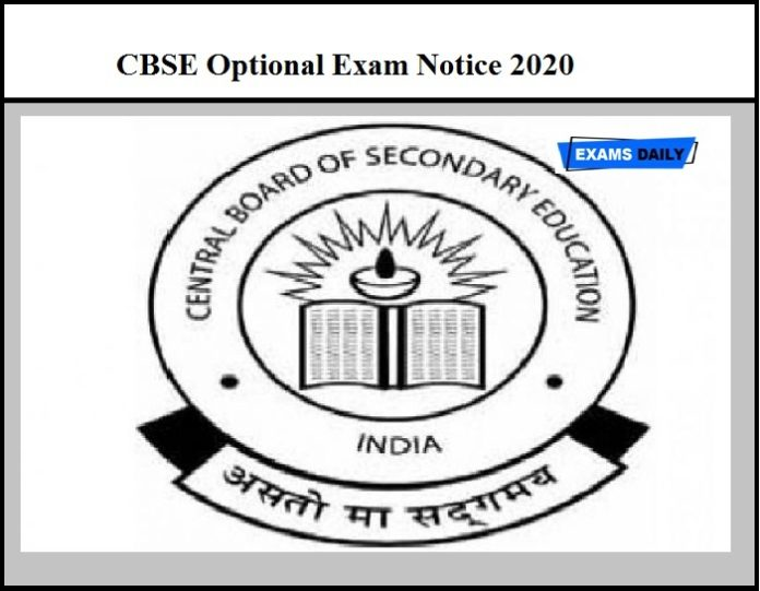 CBSE Optional Examination 2020 Official Notice