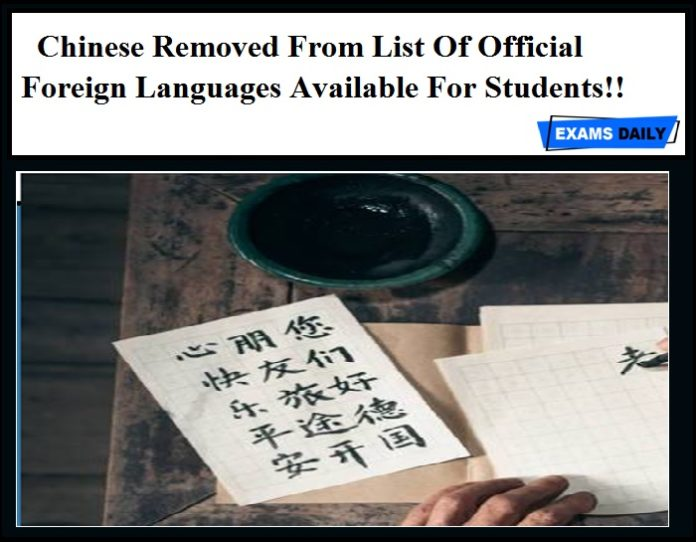 Chinese Removed From List Of Official Foreign Languages Available For Students!!