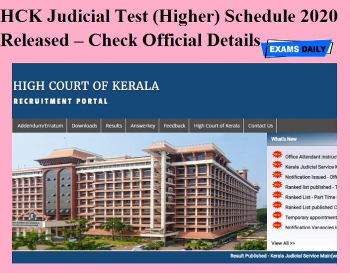 HCK Judicial Test (Higher) Schedule 2020 Released – Check Official Details