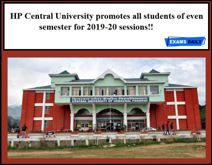 HP Central University promotes all students of even semester for 2019-20 sessions!!