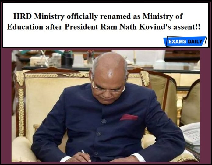 HRD Ministry officially renamed as Ministry of Education after President Ram Nath Kovind's assent!!
