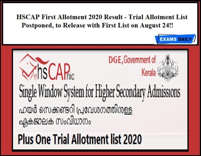HSCAP First Allotment 2020 Result - Trial Allotment List Postponed, to Release with First List on August 24!!