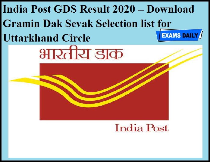 India Post GDS Result 2020 OUT – Download Gramin Dak Sevak Selection list for Uttarkhand Circle