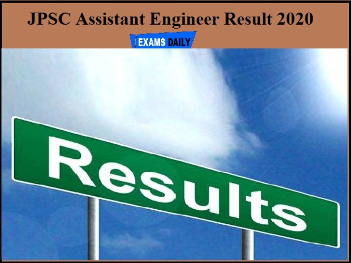 JPSC Assistant Engineer Result 2020