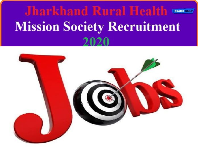 Jharkhand Rural Health Mission Society Recruitment 2020