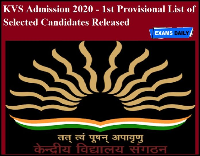 KVS Admission 2020 - 1st Provisional List of Selected Candidates Released
