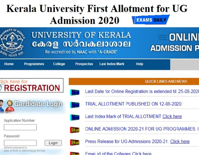 Kerala University First Allotment for UG Admission 2020