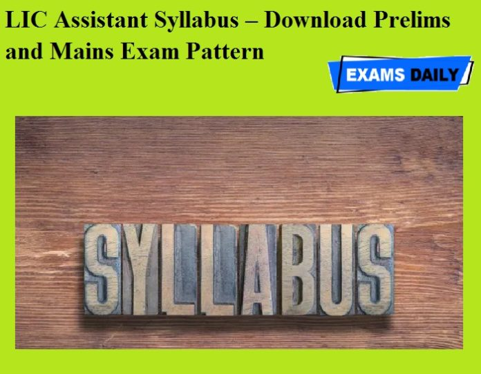 LIC Assistant Syllabus OUT – Download Prelims and Mains Exam Pattern