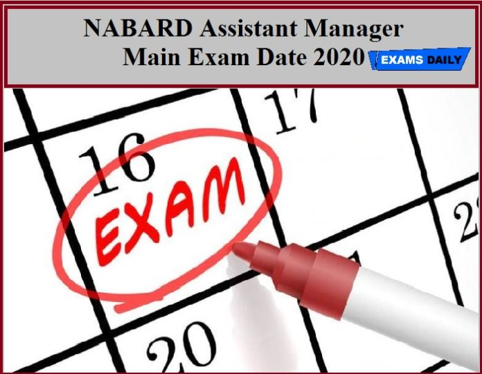 NABARD Assistant Manager Main Exam Date 2020