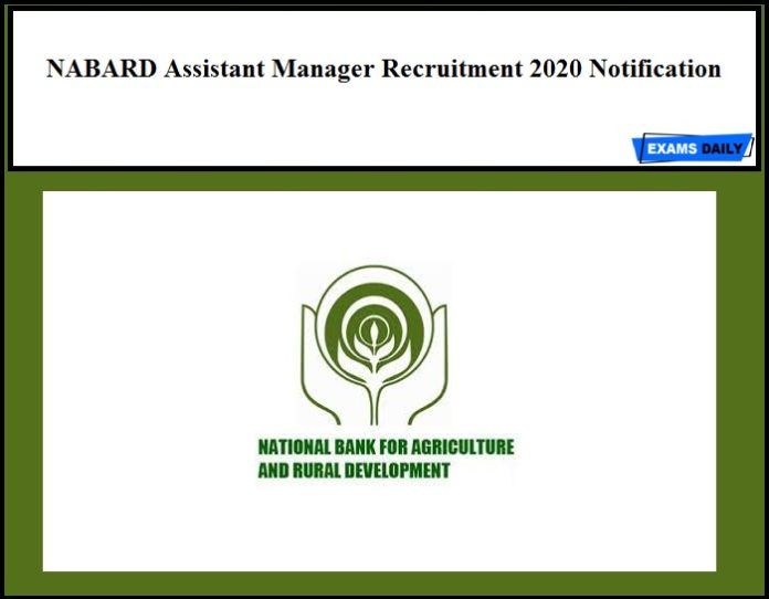 NABARD Assistant Manager Recruitment 2020 Notification