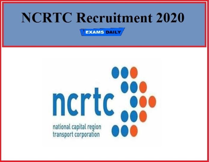 NCRTC Recruitment 2020