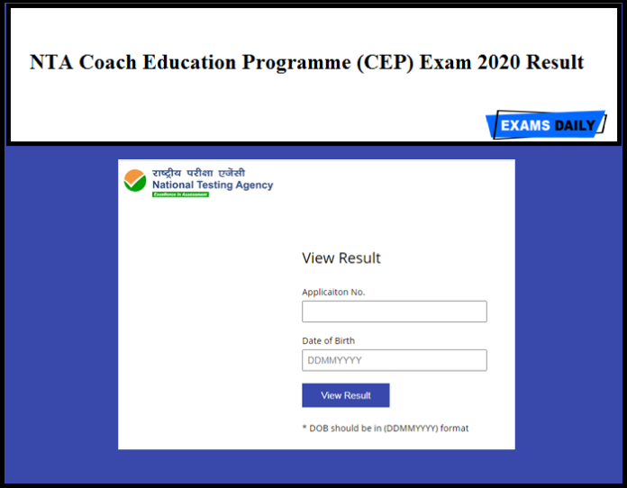 NTA Coach Education Programme (CEP) Exam 2020 Result