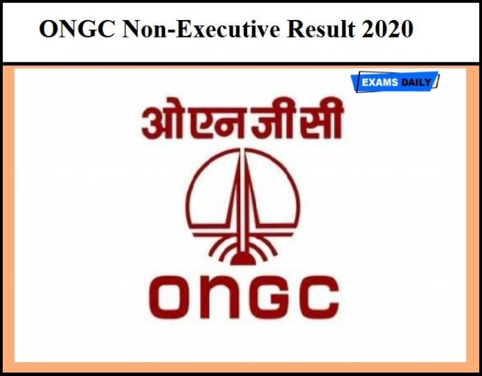 ONGC Non-Executive Result 2020