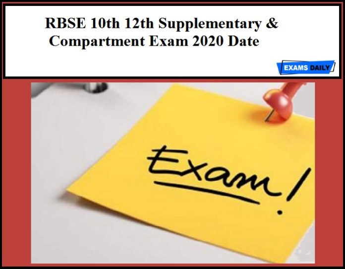 RBSE 10th 12th Supplementary & Compartment Exam 2020 Date