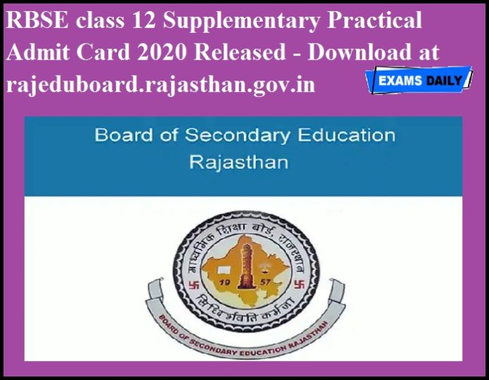 RBSE class 12 Supplementary Practical Admit Card 2020 Released - Download at rajeduboard.rajasthan.gov.in