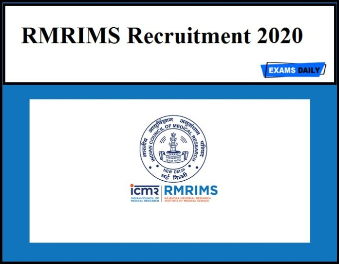 RMRIMS Recruitment 2020