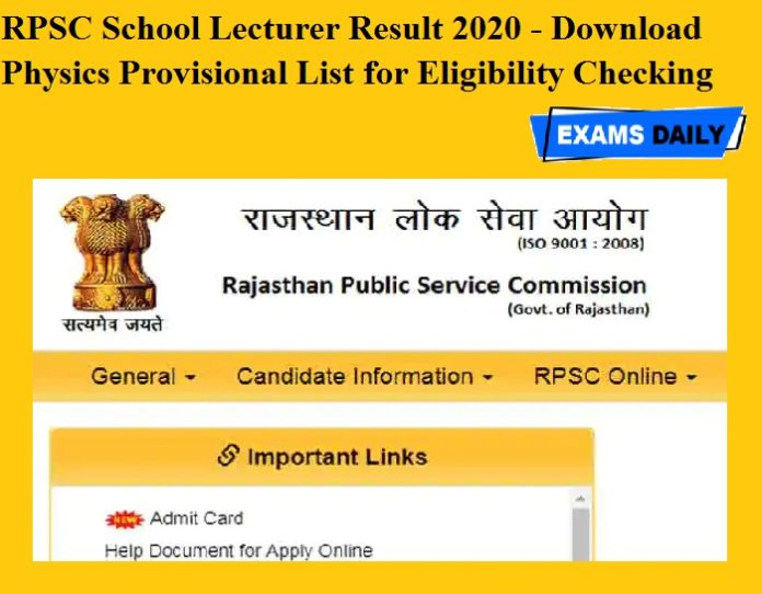 RPSC School Lecturer Result 2020 OUT – Download Physics Provisional List for Eligibility Checking