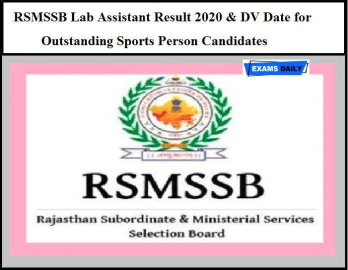 RSMSSB Lab Assistant Result 2020 OUT – Download DV Date for Outstanding Sports Person Candidates