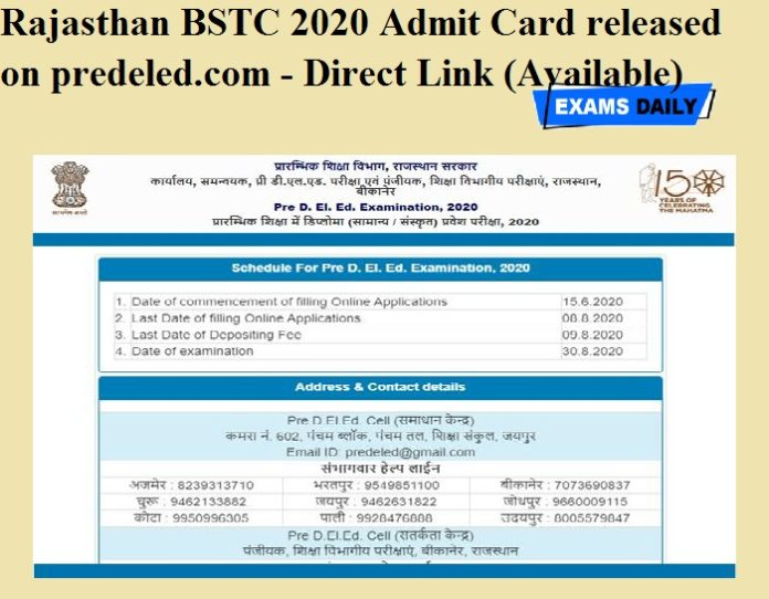 Rajasthan BSTC 2020 Admit Card released on predeled.com - Direct Link (Available)