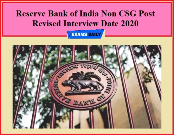 Reserve Bank of India Non CSG Post Revised Interview Date 2020