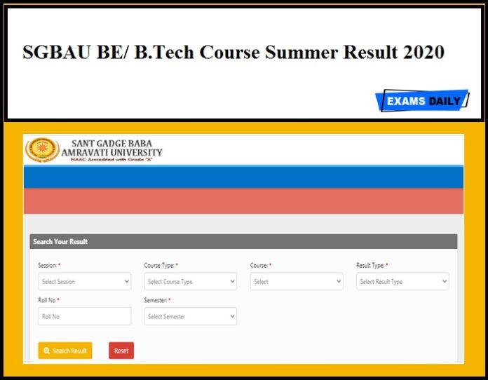 SGBAU BE B.Tech Course Summer Result 2020