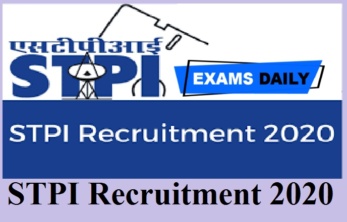 STPI Recruitment 2020