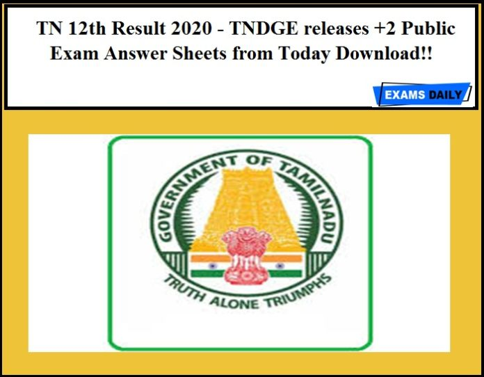 TN 12th Result 2020 - TNDGE releases +2 Public Exam Answer Sheets from Today Download!!