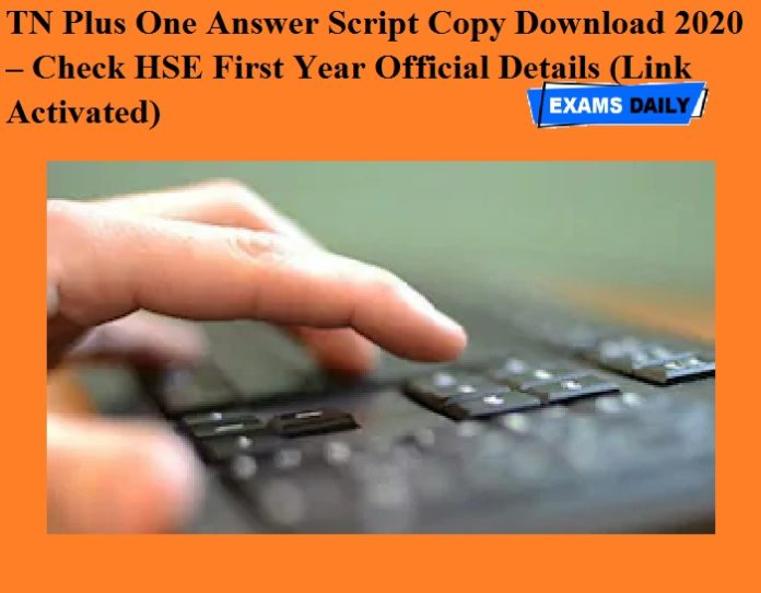 TN Plus One Answer Script Copy Download 2020 – Check HSE First Year Official Details (Link Activated)