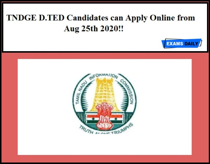 TNDGE D.TED Candidates can Apply Online from Aug 25th 2020!!
