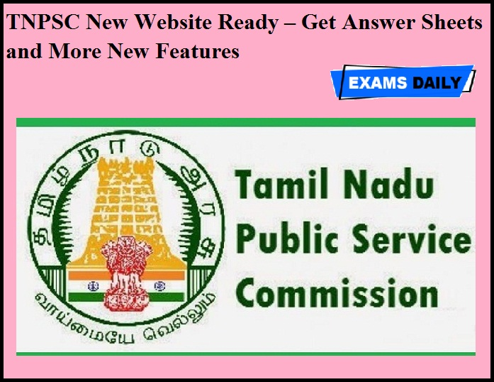 TNPSC New Website Ready – Get Answer Sheets and More New Features