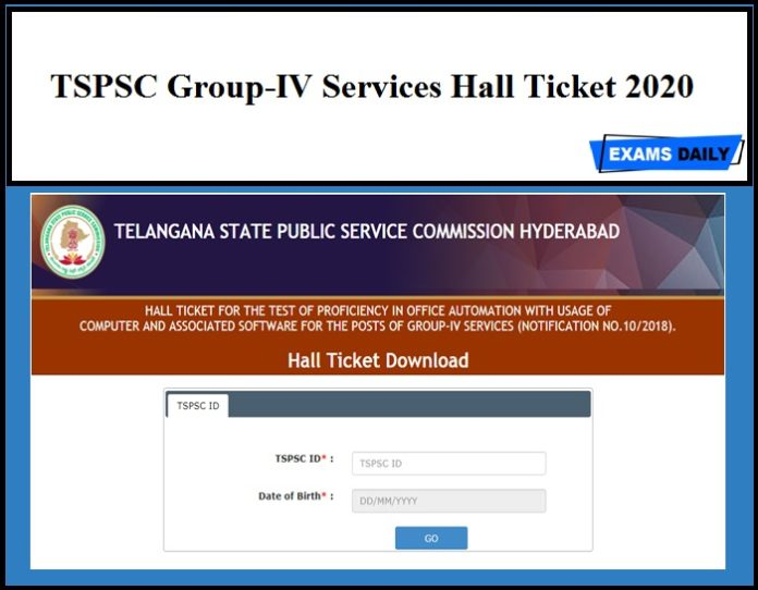 TSPSC Group-IV Services Hall Ticket 2020