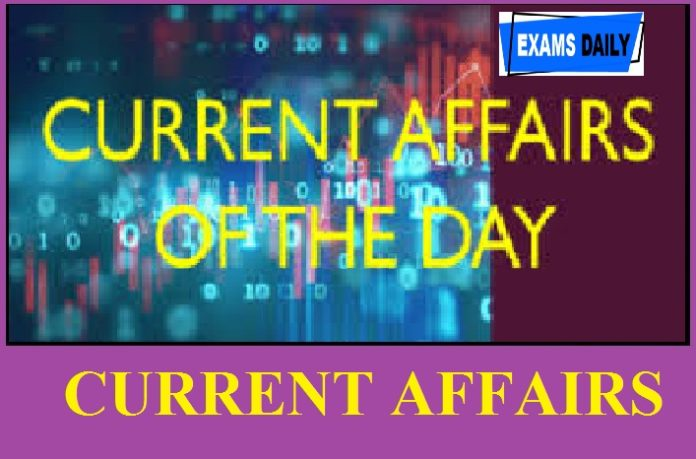 15th, 16th & 17th August 2020 Current Affairs
