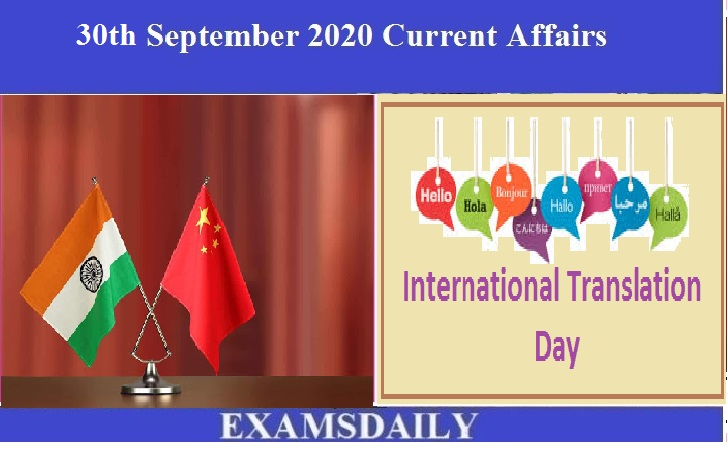 30th September 2020 Current Affairs