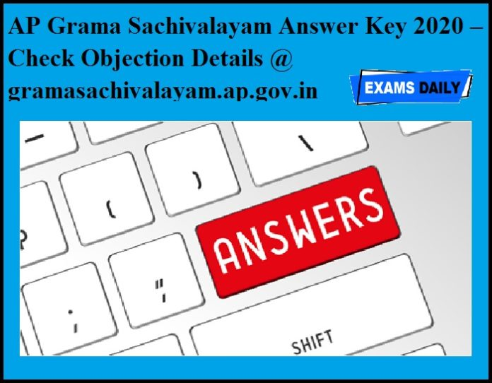 AP Grama Sachivalayam Answer Key 2020 – Check Objection Details @ gramasachivalayam.ap.gov.in
