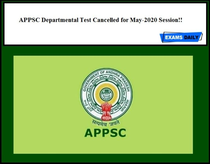 APPSC Departmental Test Cancelled for May-2020 Session!!