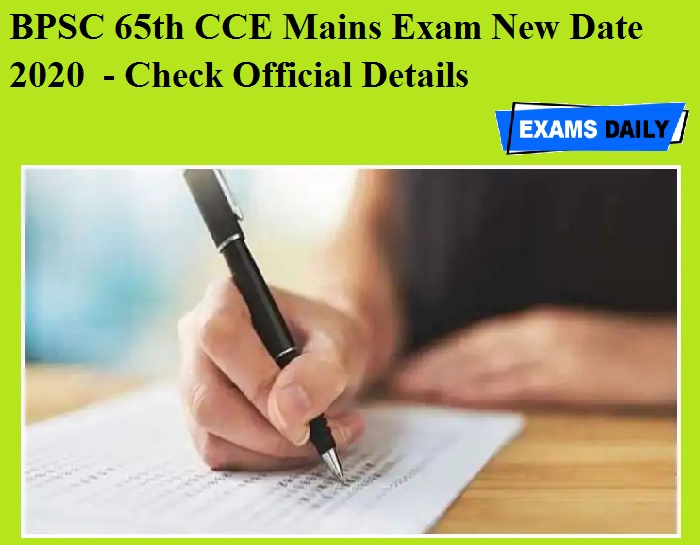BPSC 65th CCE Mains Exam New Date 2020 OUT - Check Official Details