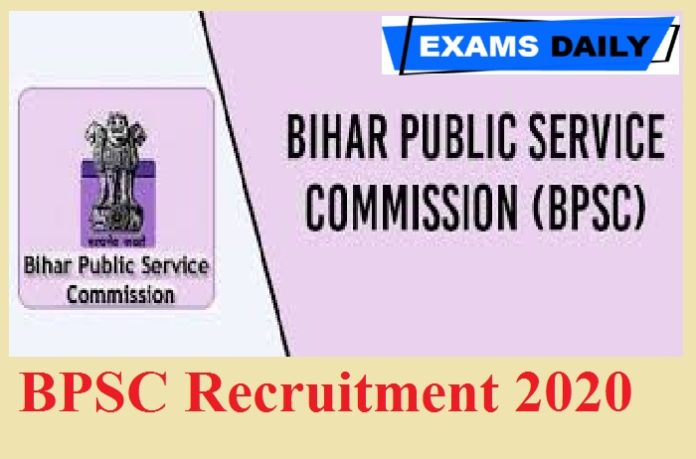 BPSC Recruitment 2020 Out – Apply Online for Lecturer, Humanity (English) || Direct Link Apply Here