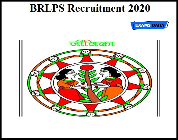 BRLPS Recruitment 2020