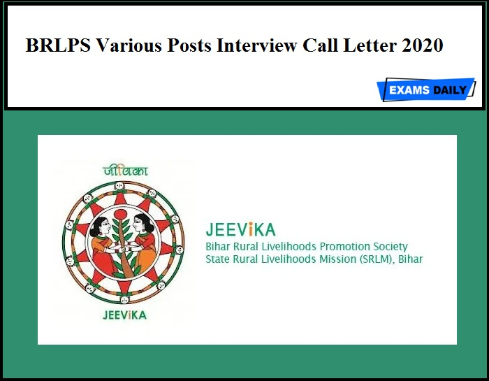 BRLPS Various Posts Interview Call Letter 2020