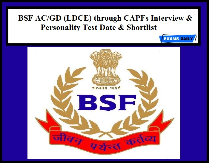 BSF AC GD (LDCE) through CAPFs Interview & Personality Test Date & Shortlist