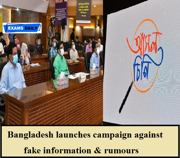 Bangladesh launches campaign against fake information & rumours
